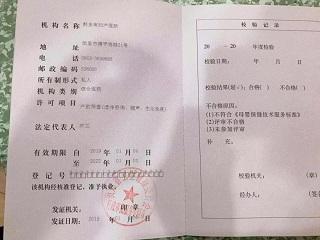 特大喜讯!黔东南妇产医院取得无创DNA等多项...